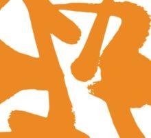 Za Zen - Orange Awakening Sticker