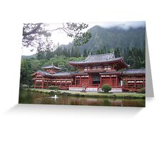 Valley of Temples, Oahu Greeting Card