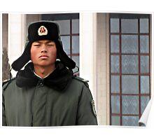 Guard, Beijing, China Poster