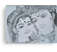 For the love of Krishna Canvas Print