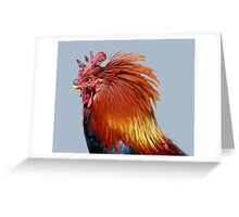 Ruler Greeting Card