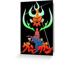 Tengen Toppa Gurren Lagan Greeting Card