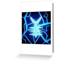 Ninjago- Lightning Tournament Greeting Card