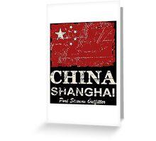 China Flag - Vintage Look Greeting Card