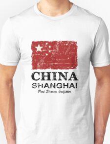 China Flag - Vintage Look Unisex T-Shirt