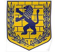 Lion of Judah - Logo of the City of Jerusalem Poster