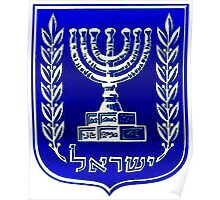 Seal of the State of Israel Poster