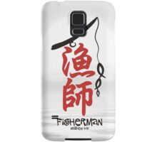 Fisherman. Kanji. Samsung Galaxy Case/Skin