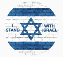 I Stand With Israel by Quatrosales