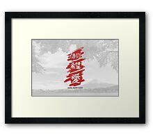 Hope Faith Love. Kanji. Framed Print