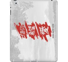 Hope Faith Love. Kanji. iPad Case/Skin
