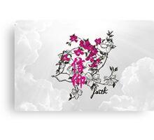 Faith. Kanji. Canvas Print