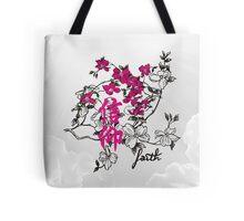 Faith. Kanji. Tote Bag