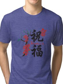 Blessing. Kanji. Tri-blend T-Shirt