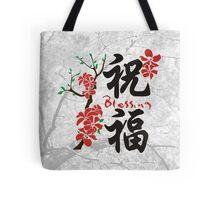 Blessing. Kanji. Tote Bag