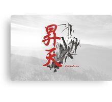 Ascension. Kanji. Metal Print