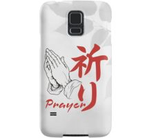Prayer. Kanji. Samsung Galaxy Case/Skin