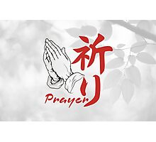 Prayer. Kanji. Photographic Print