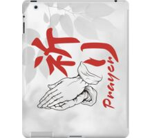 Prayer. Kanji. iPad Case/Skin