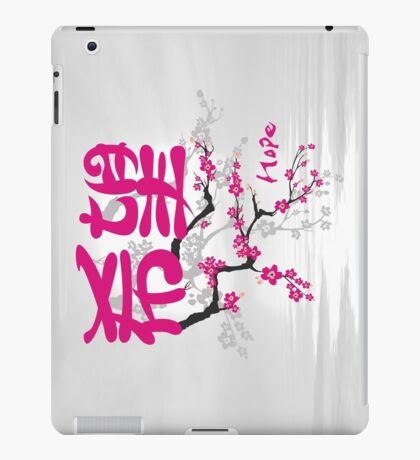 Hope. Kanji. iPad Case/Skin