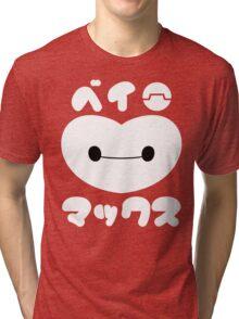 Baemax (JP) · ベイマックス Tri-blend T-Shirt
