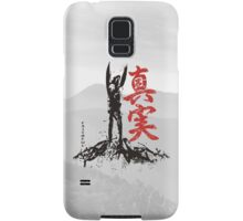 Faithful. Kanji. Samsung Galaxy Case/Skin