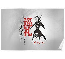 Pilgrim. Kanji. Poster