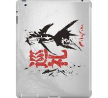Pilgrim. Kanji. iPad Case/Skin