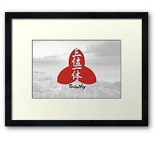 Trinity. Kanji. Framed Print