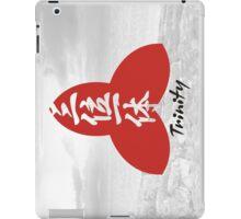 Trinity. Kanji. iPad Case/Skin