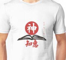 God's wisdom. Kanji. Unisex T-Shirt