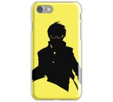 Yu Narukami (Persona 4) iPhone Case/Skin