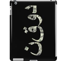 MONEY (نقود) PHONE CASE BLACK iPad Case/Skin