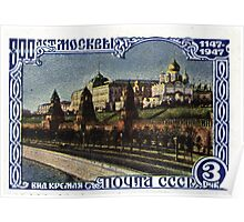 800th anniversary of Moscow Soviet Union stamp series 1947 Stamp of 1176 USSR Poster