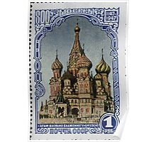 800th anniversary of Moscow Soviet Union stamp series 1947 Stamp of 1174 USSR Poster