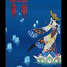 Japanese Woman - Heaven's Gate by Saing Louis