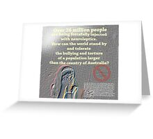 Over 26 million people Greeting Card