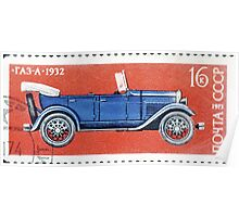 Automobiles of the Soviet Union stamp series 1973 Газ А USSR Poster