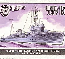 Navy of the Soviet Union stamp series CCCP 19821982 CPA 5336 USSR by wetdryvac