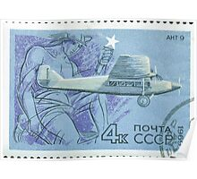 The Soviet Union 1969 CPA 3829 stamp Airplane Tupolev ANT 9 1929 Mercury cancelled USSR Poster