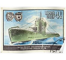 Navy of the Soviet Union stamp series CCCP 19821982 CPA 5334 USSR Poster