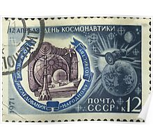 Cosmonautics Day series The Soviet Union 1971 CPA 3993 stamp Spaceship over Globe and Economic Symbols cancelled USSR Poster
