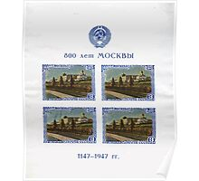 800th anniversary of Moscow Soviet Union stamp series 1947 Stamp of 1178 USSR Poster