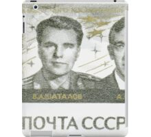 Soyuz program stamp series The Soviet Union 1969 CPA 3811 stamp Vladimir Shatalov and Aleksei Yeliseyev Soyuz 8 cancelled high resolution USSR iPad Case/Skin