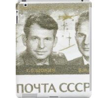 Soyuz program stamp series The Soviet Union 1969 CPA 3809 stamp Georgi Shonin and Valeri Kubasov Soyuz 6 cancelled high resolution USSR iPad Case/Skin