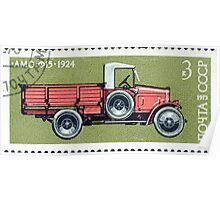 Automobiles of the Soviet Union stamp series 1973 АМС Ф15 USSR Poster