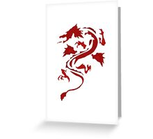 Fire Breathing Dragon - red Greeting Card