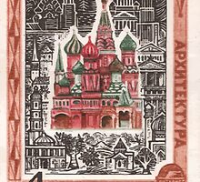 Foreign Tourism series in The Soviet Union 1970 CPA 3937 stamp Architecture Saint Basils Cathedral Red Square Moscow USSR by wetdryvac