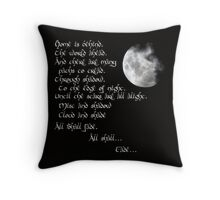Pippin's Song Throw Pillow