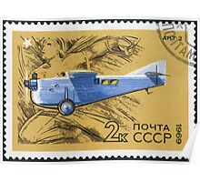The Soviet Union 1969 CPA 3827 stamp Airplane Tupolev ANT 2 1924 Icarus cancelled USSR Poster
